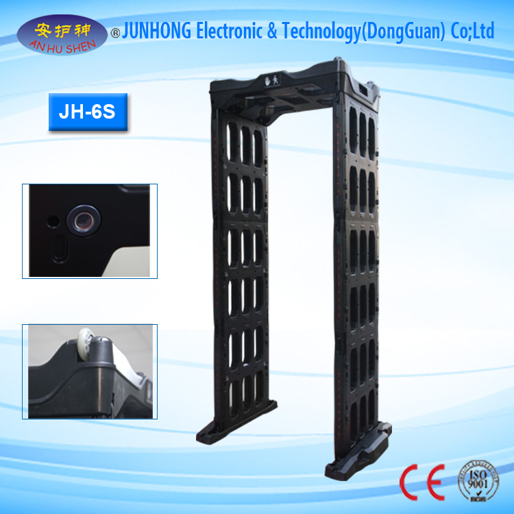 Multi-Channel High Sensitivity Adjusting Door