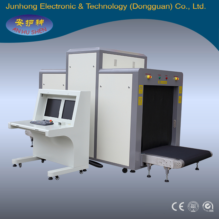 X Ray Machine with Network Interface