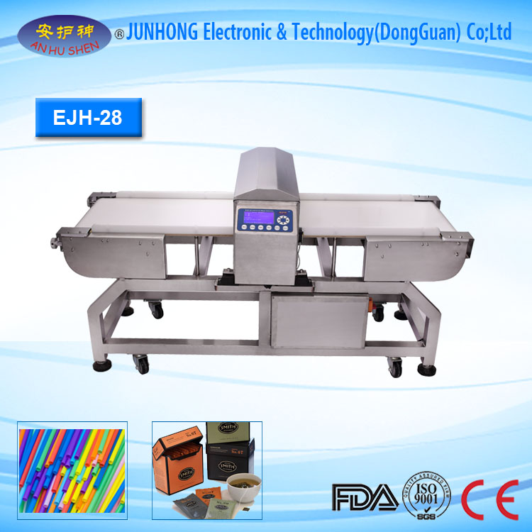 Digital Metal Detector for Bakery Industry