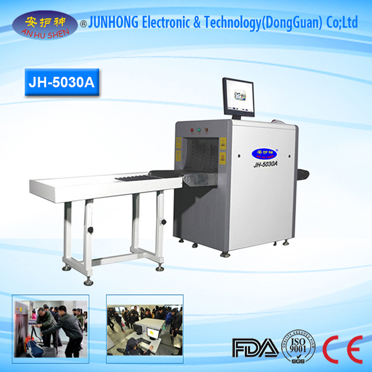 Public Security X Ray Scanner Equipment