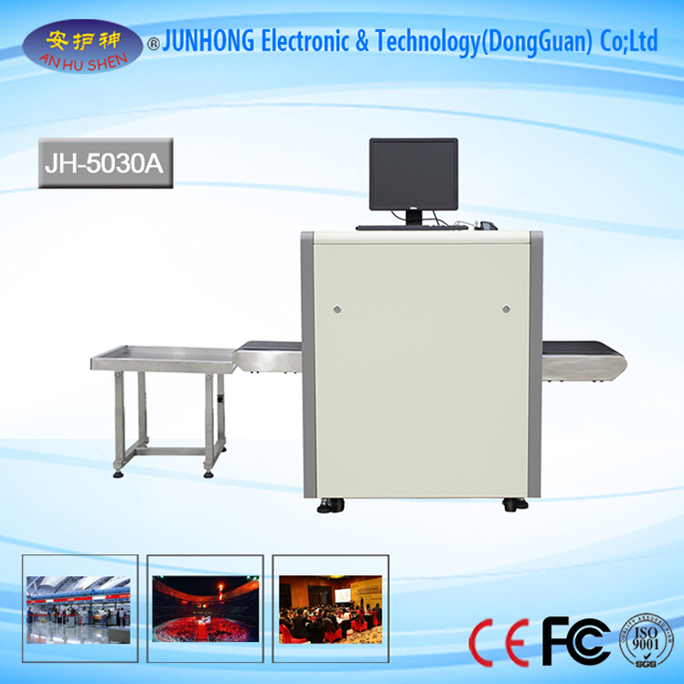 High Image Performance X Ray Airport Machine