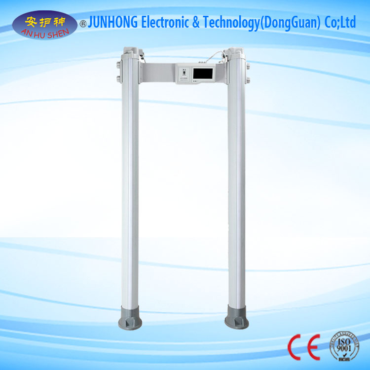 Elliptic Multi-Zone Walk-Through Metal Detector