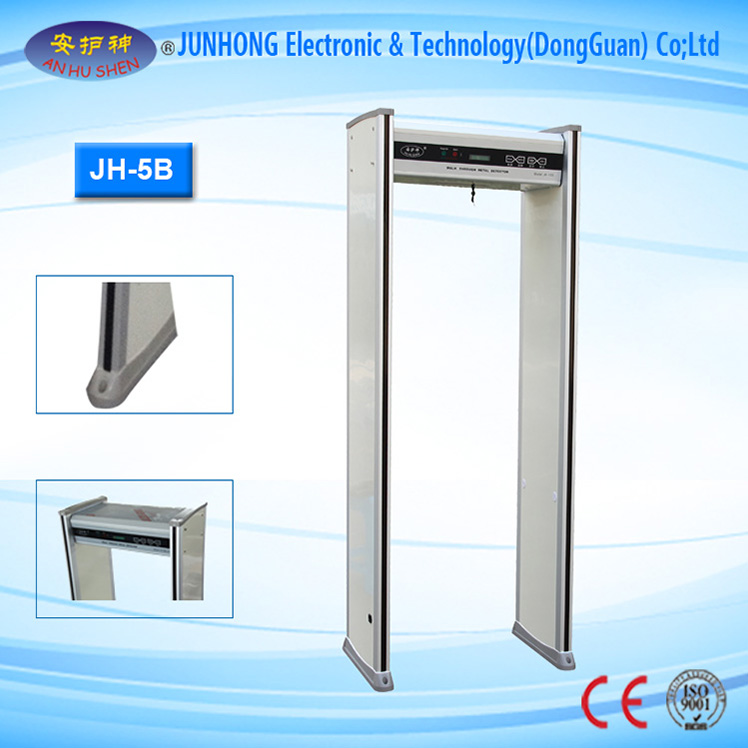Shop High Sensitivity Metal Detector Gate