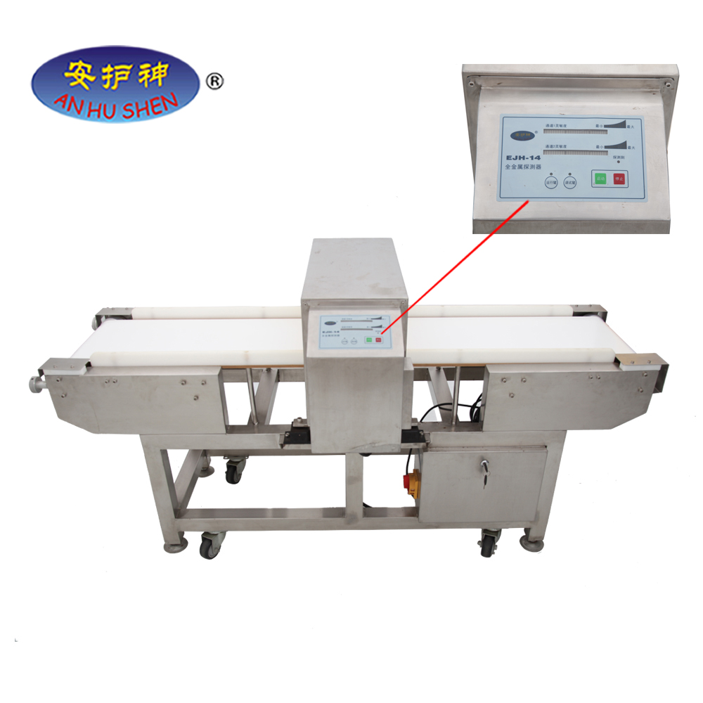 Big Tunnel Plastic&rubber recycling industry metal detector with Infrared rejector device