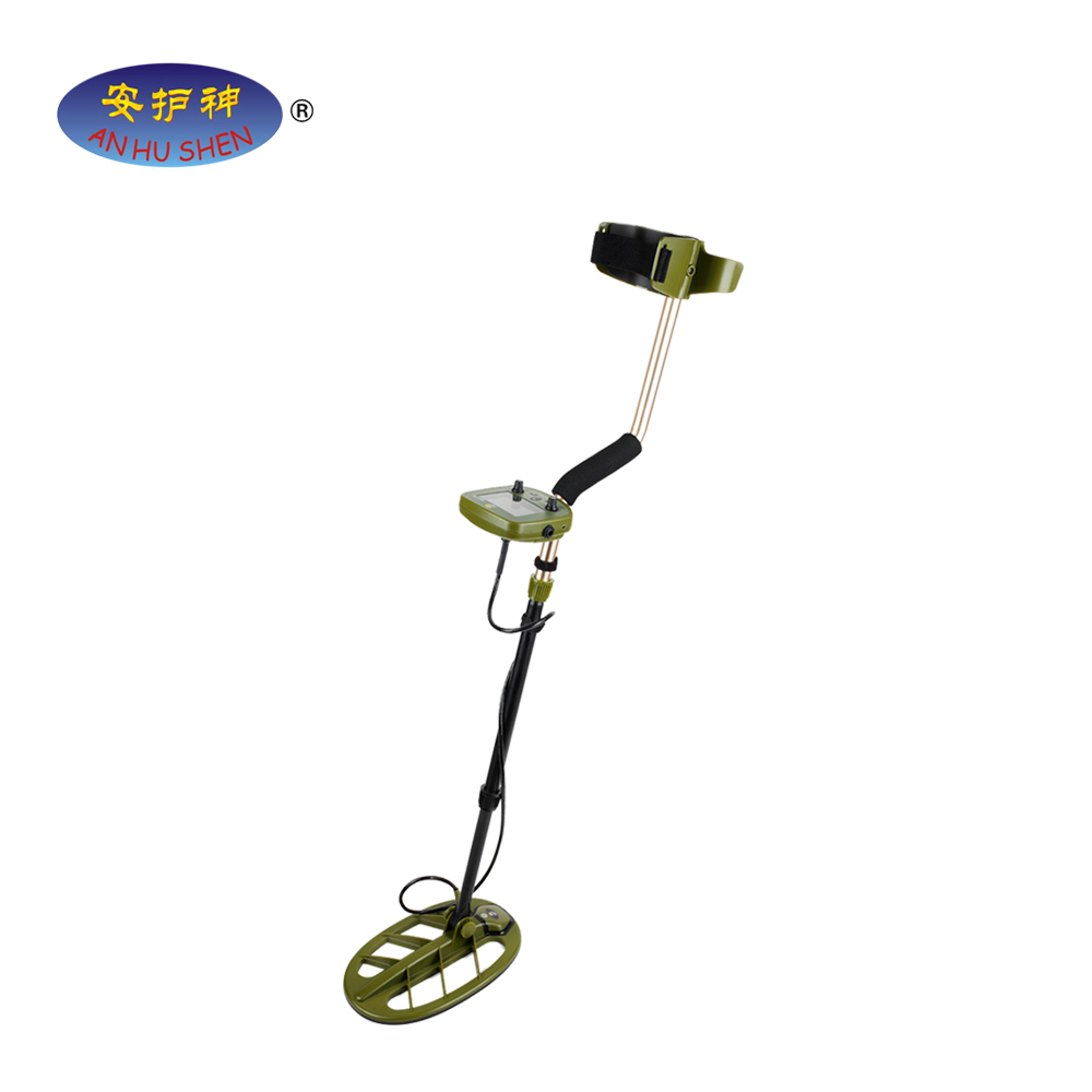used gold metal detector for sale