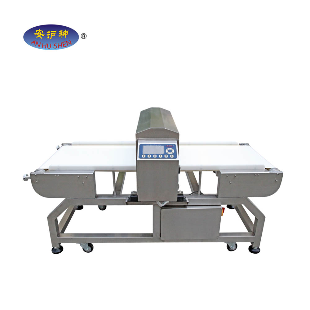 Digital conveyor type metal detector for food processing flour bag