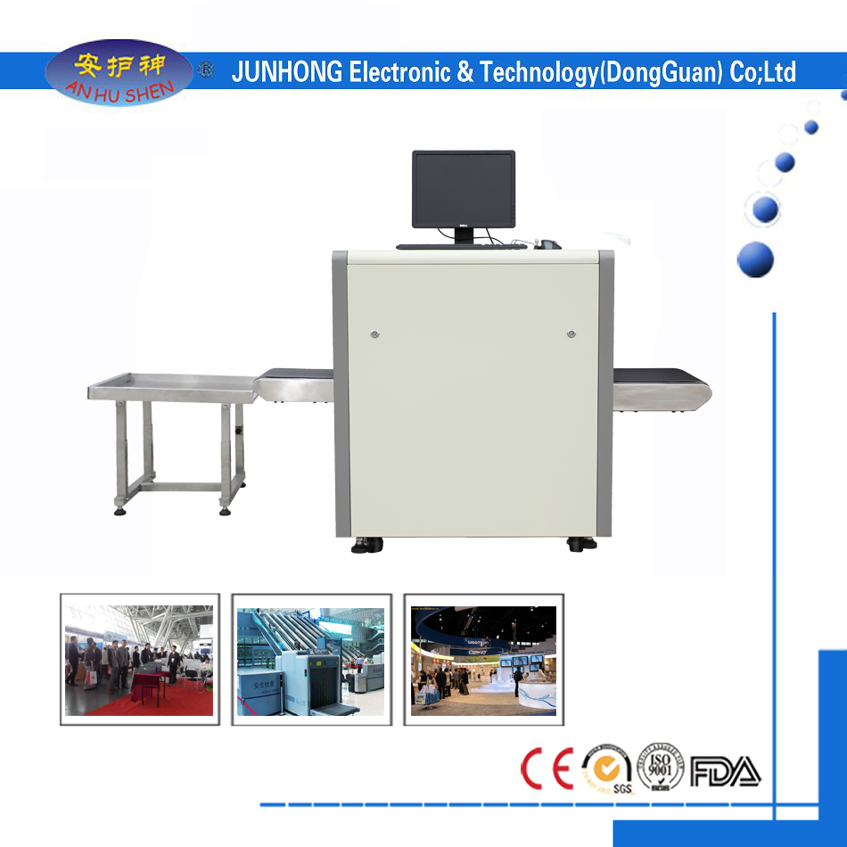 x-ray scanning machine, x ray machines for sale, baggage scanner