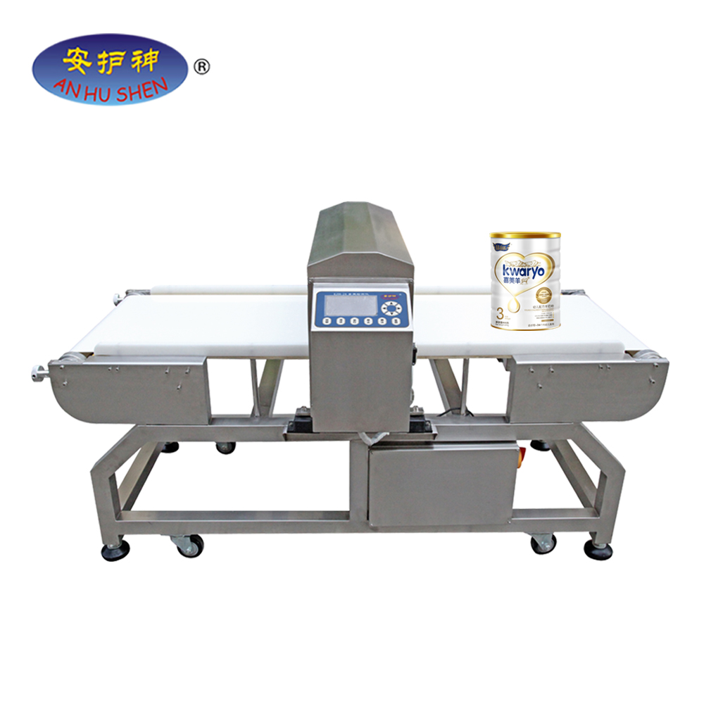 Professional industrial food all metal detector machine EJH-28 with LCD display