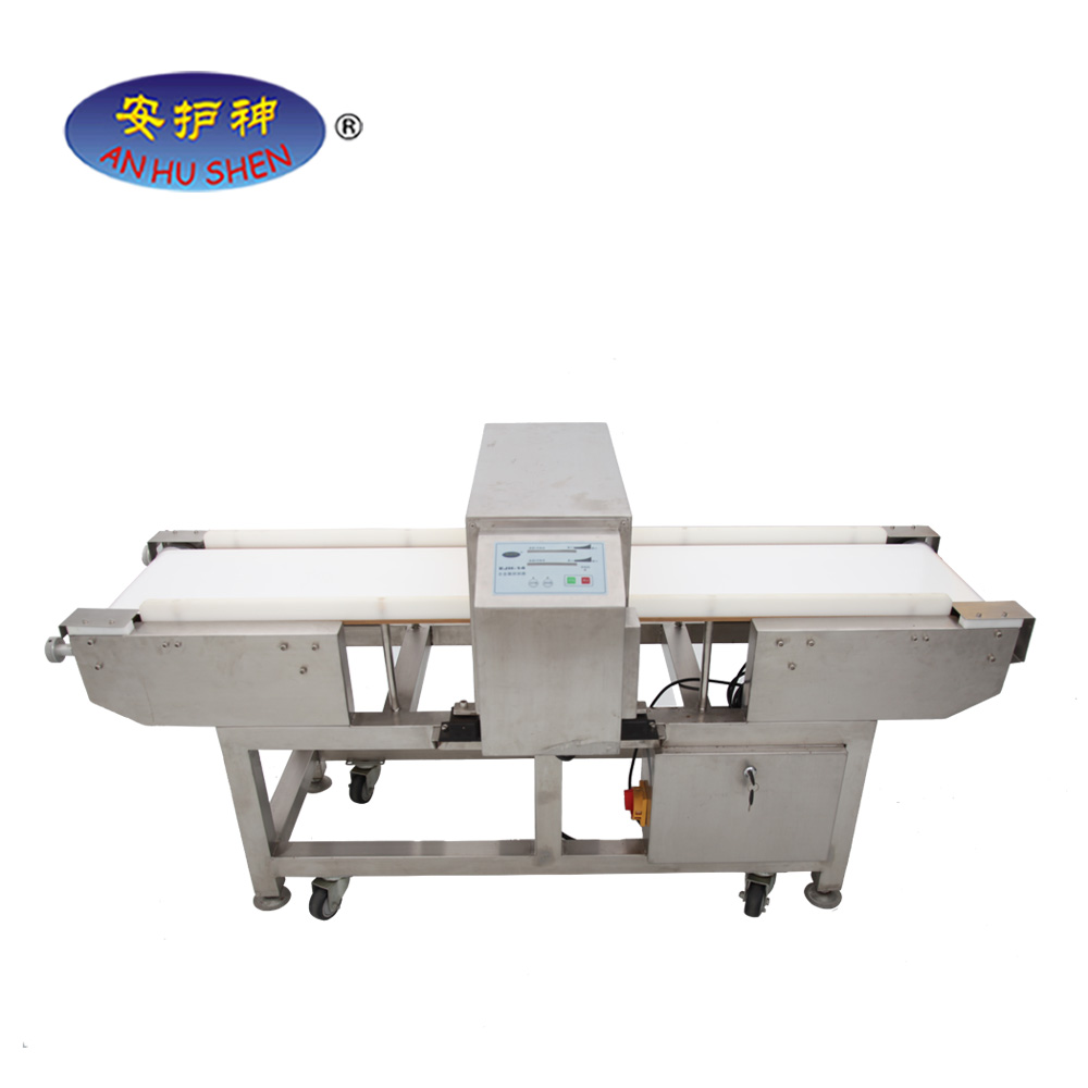 Top safety food metal detector for food processing industry