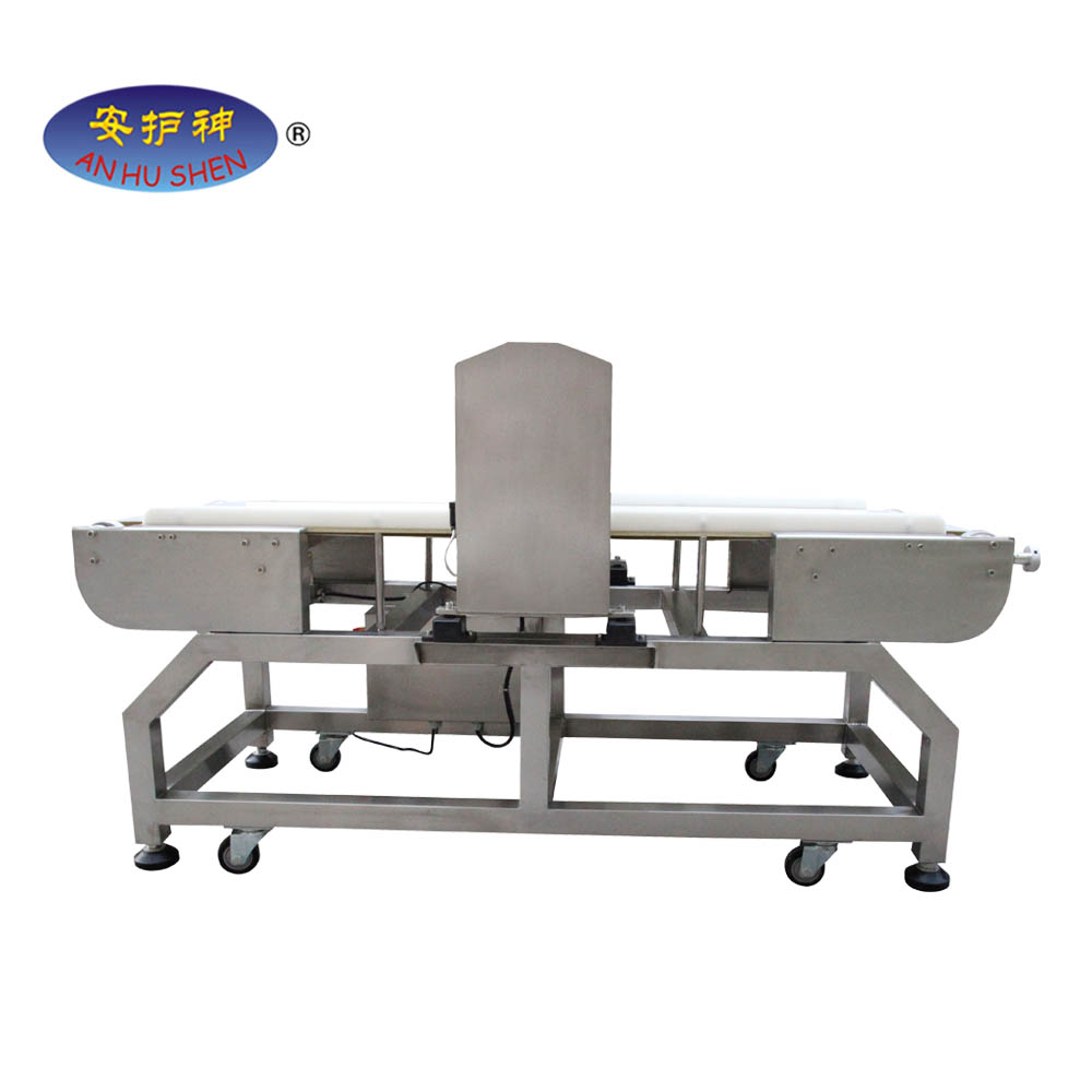 x ray food metal detection machine