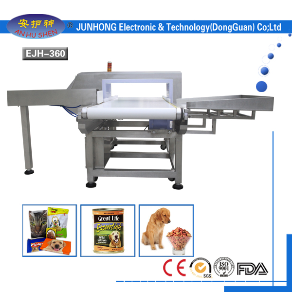 Industrial metal detectors for processing pet food