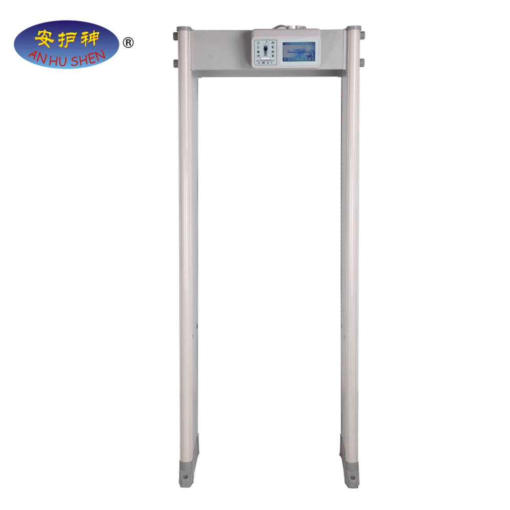 Walk Through Metal Detector Gate Security Archway Gate Security And Safety Equipment