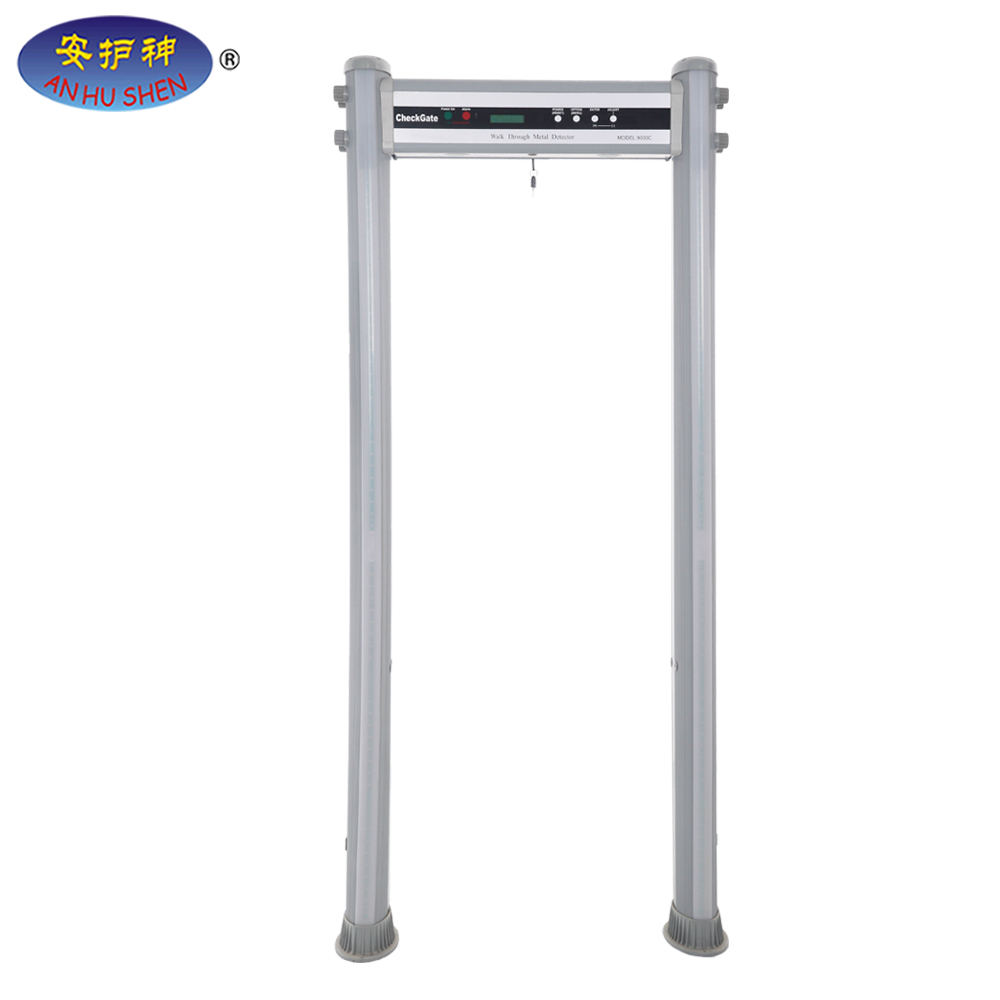 High Accuracy Security Checking Body Scanner,Walk Through Metal Detector