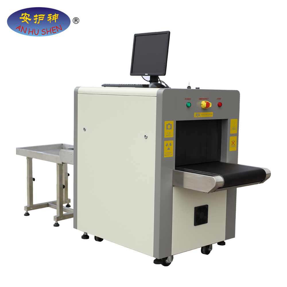 portable security x ray machines