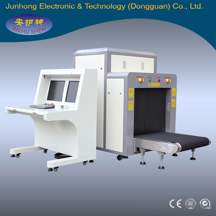JH-8065X-RAY baggage scanner (1).jpg