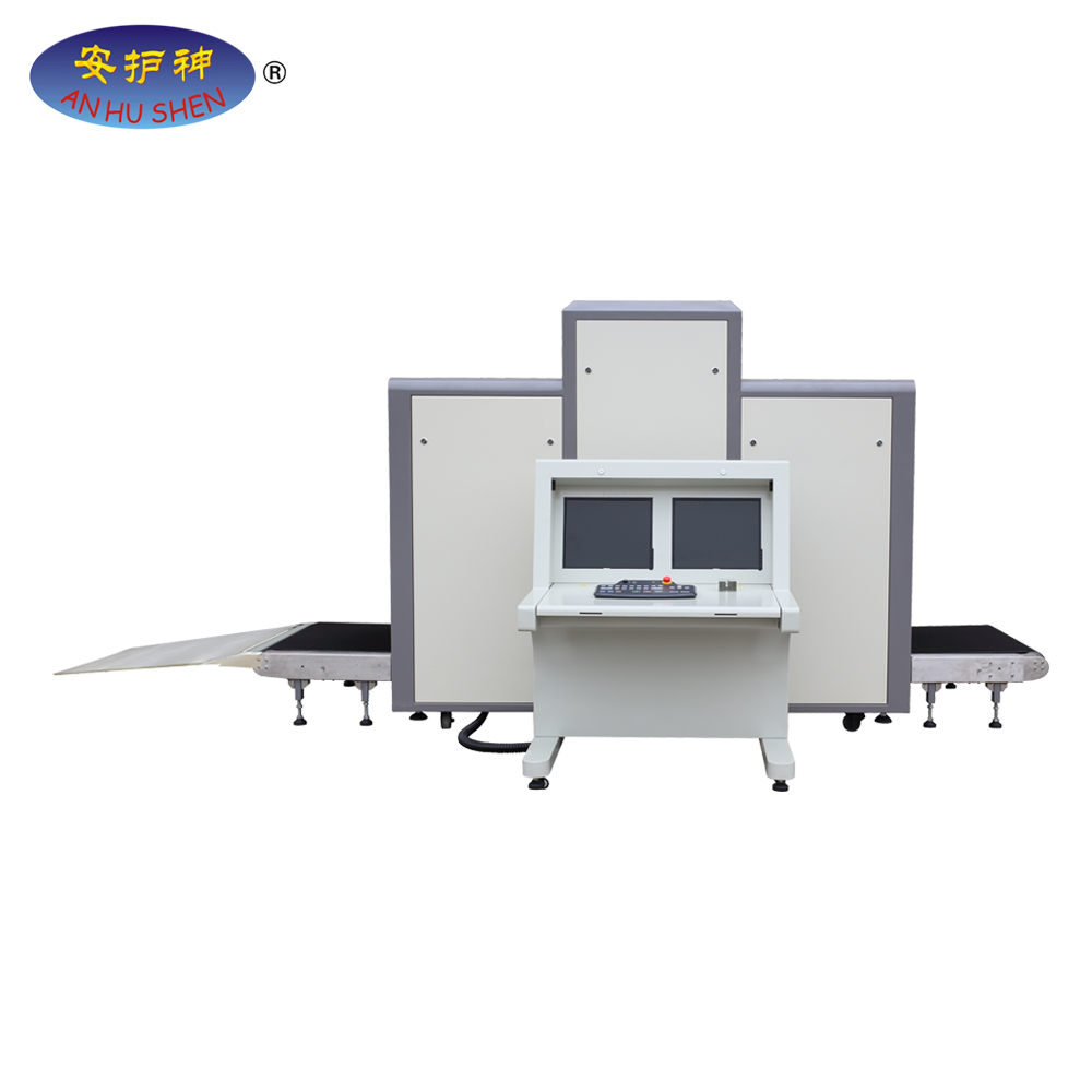 Used In Airport Cargo Luggage Security Detector X-ray Scanner Equipment JH-10080