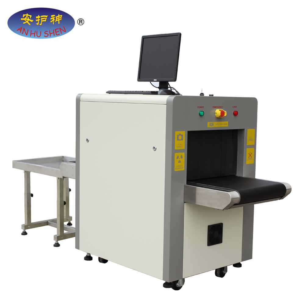 JH-5030A x-ray inspection, x-ray screening machine