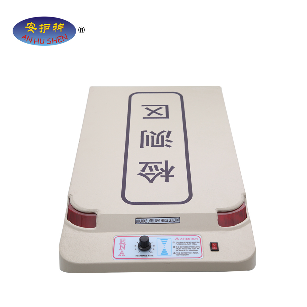 Table type Children's T-Shirts needle detector