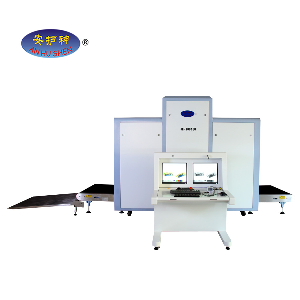 China Manufacturer for Bomb Detector -