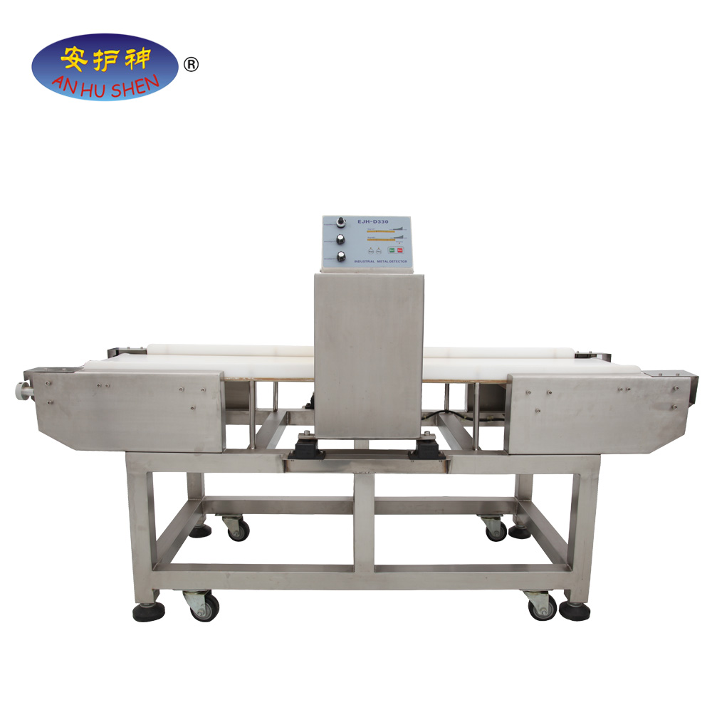 Packaging equipment metal detection for bulk foods production line