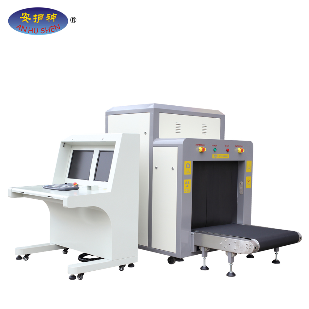 Security X-ray scanner machine airport /Station