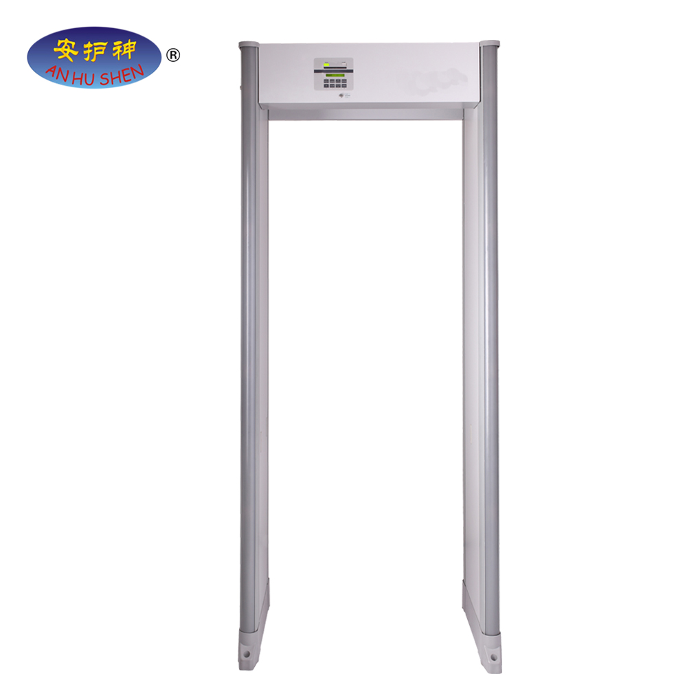 security gate arch metal detector