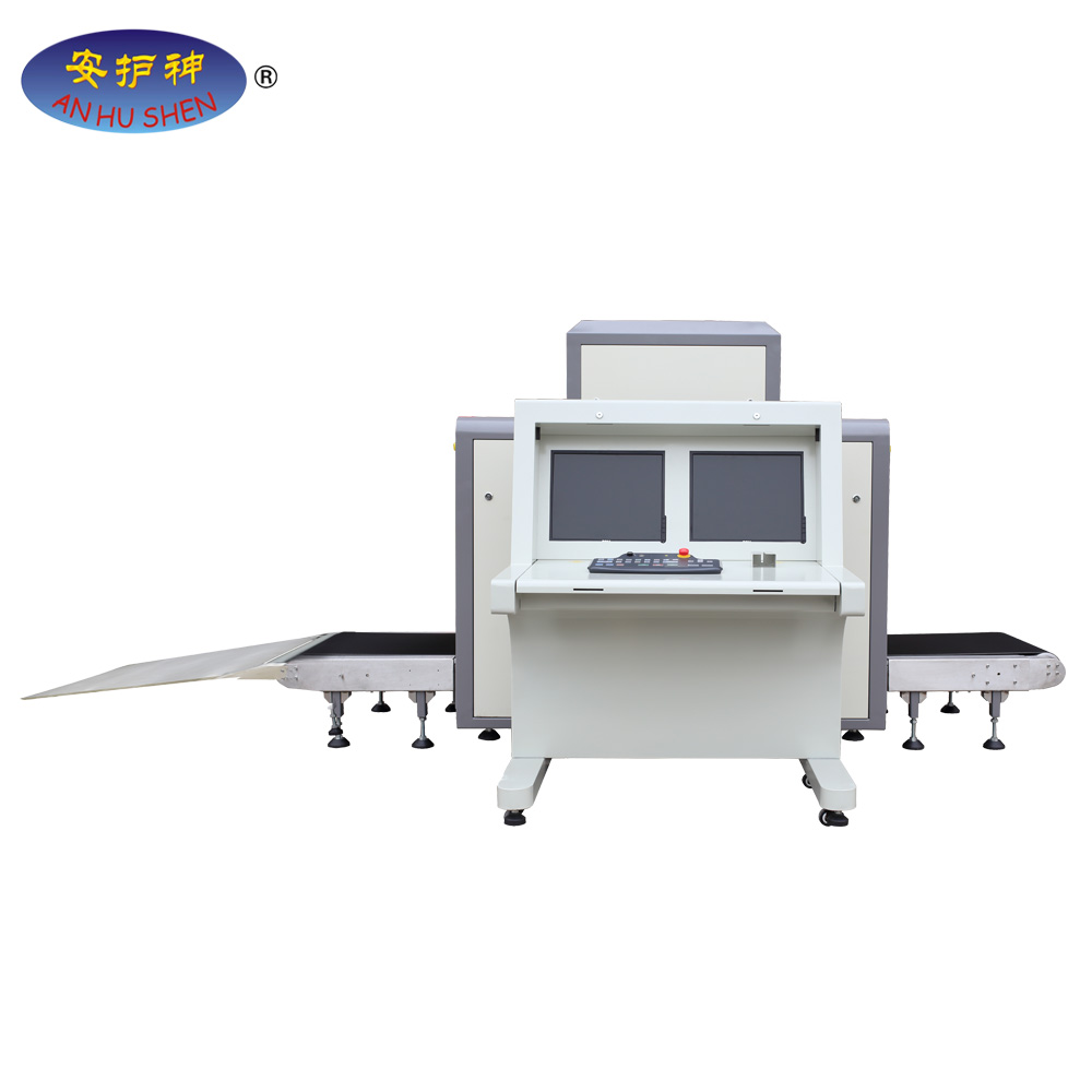 Digital Dental X-ray baggage machine ,X Ray luggageMachine