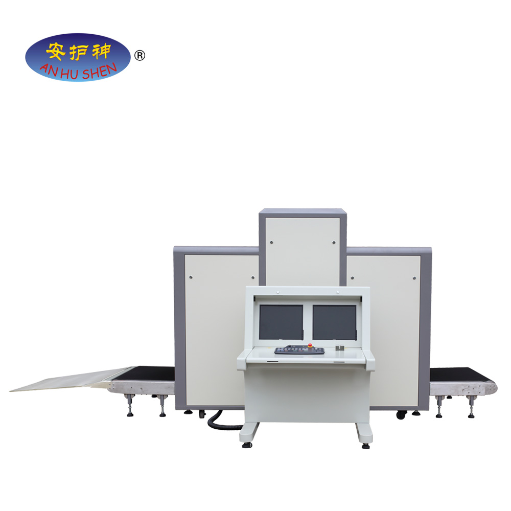 x-ray scanner machine, airport x-ray machine prices, x-ray luggage scanner in airport