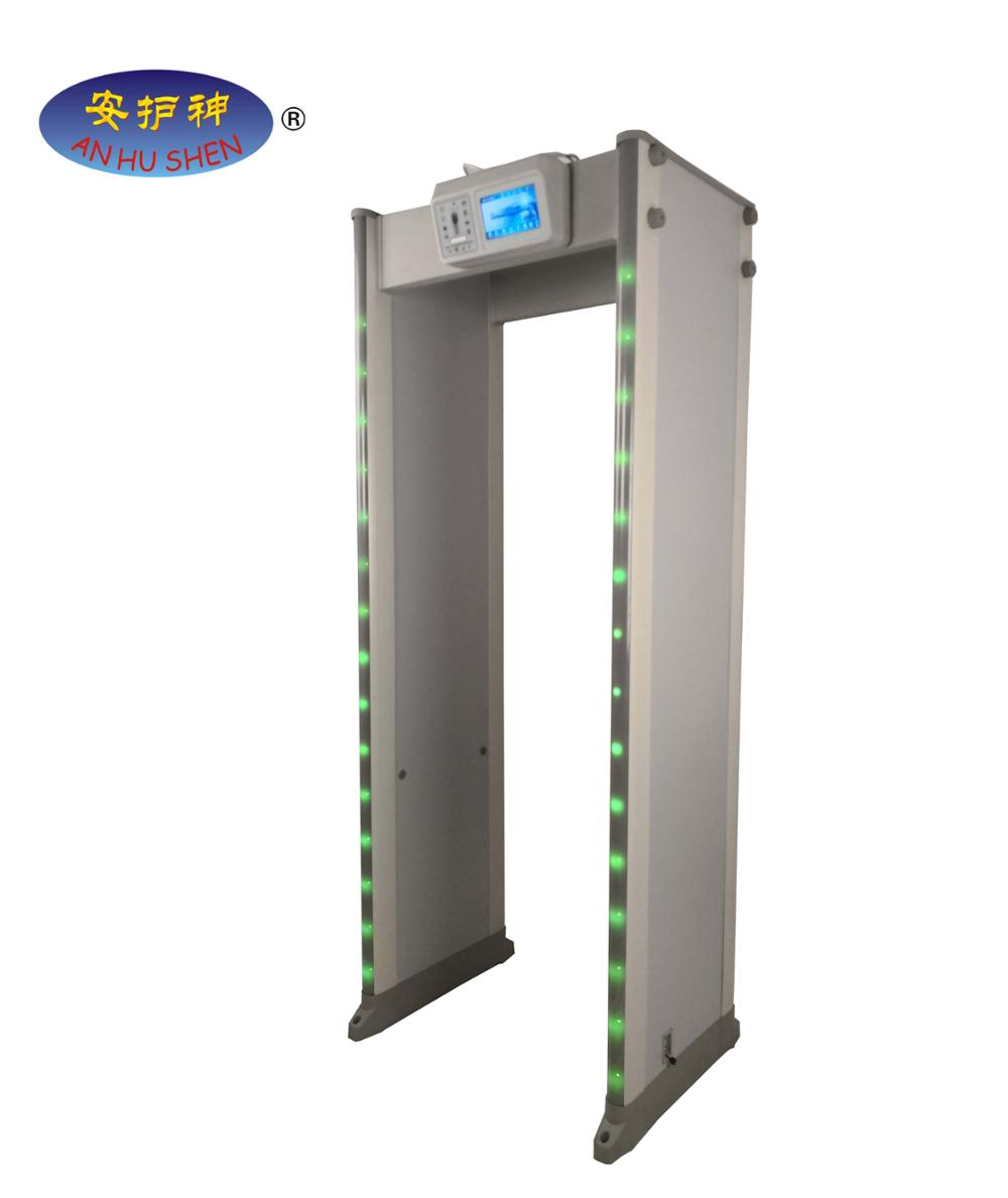 45 zones walk through metal detector with large LCD screen