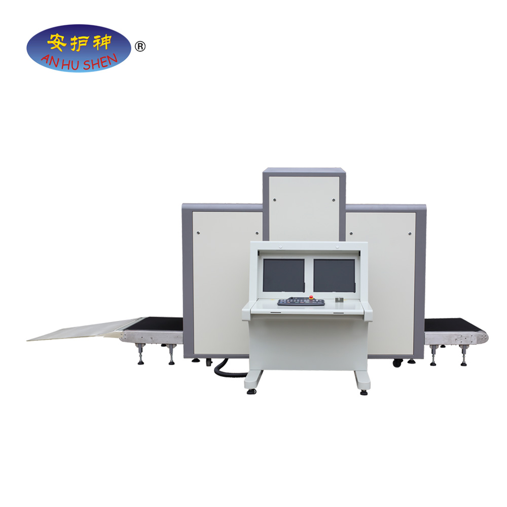 Air Cargo X Ray Security Scanner Machine