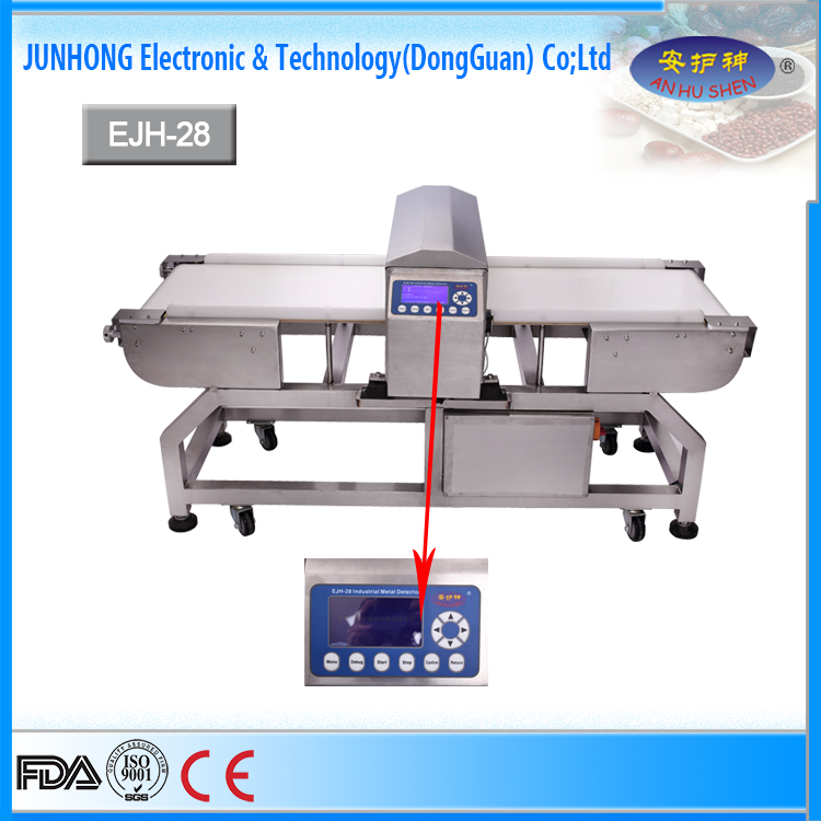 Metal Detector for Pharma Industry Price
