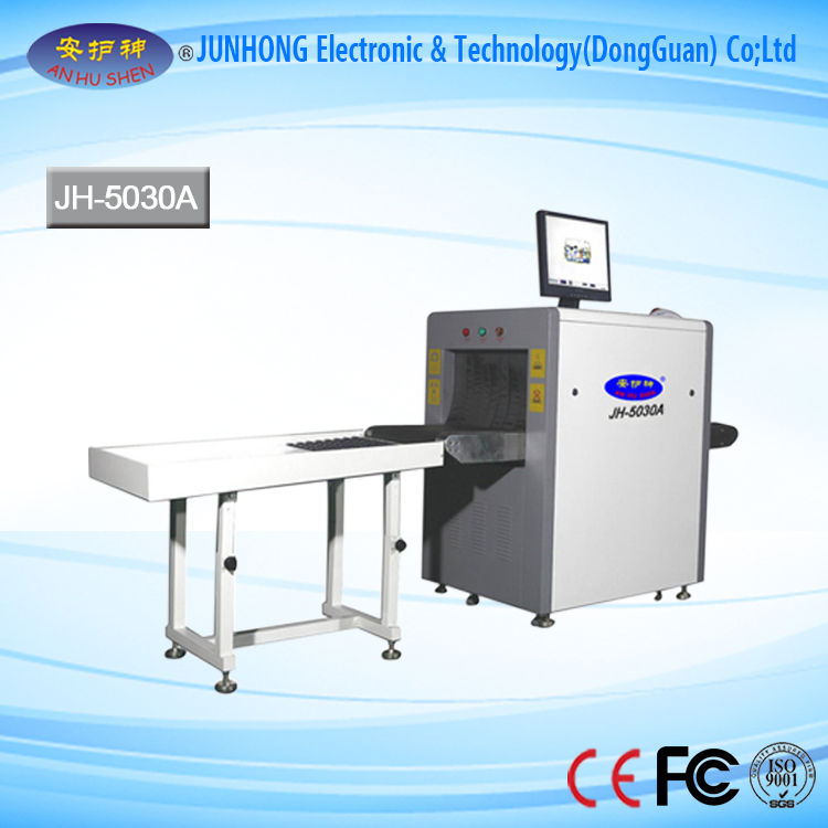 X Ray Baggage screening System