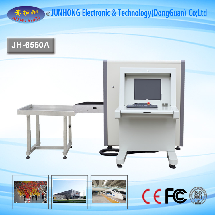 The JH-6550 X ray scanner machine is a network interface airport x ray machine. The x ray scanner machine has many useful and dufferent functions in it. We can use network to connect local area network. In addition, the x ray baggage machine can support multi-terminal checking at the same time.