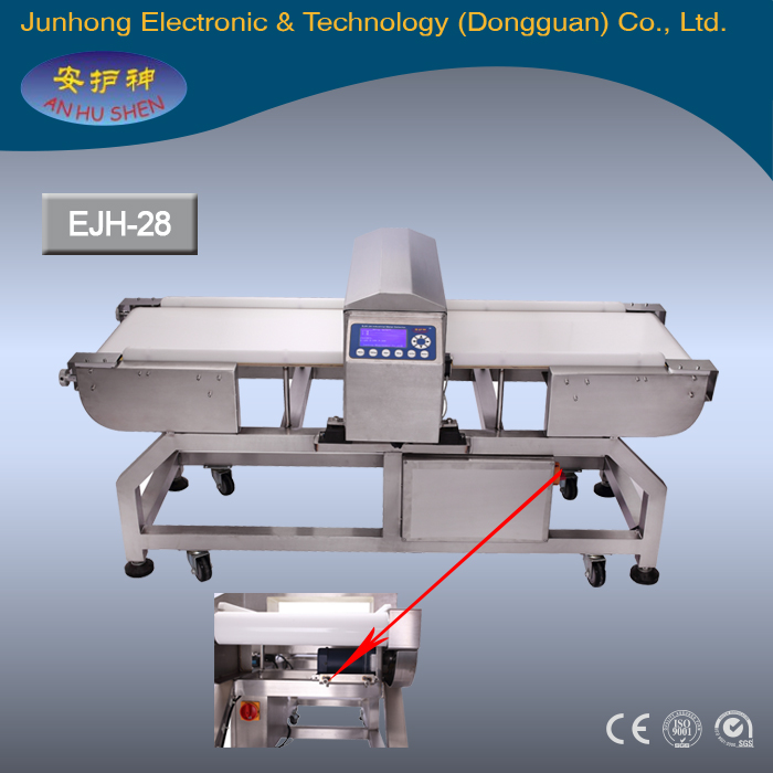 Tunnel Metal Detector for Plastic