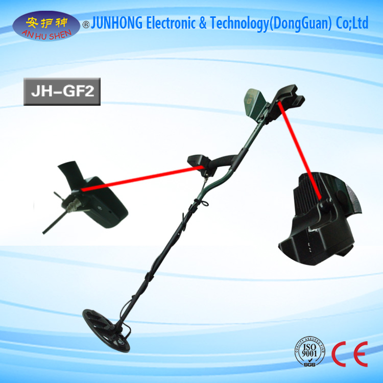 Professional Under Ground Metal Detector