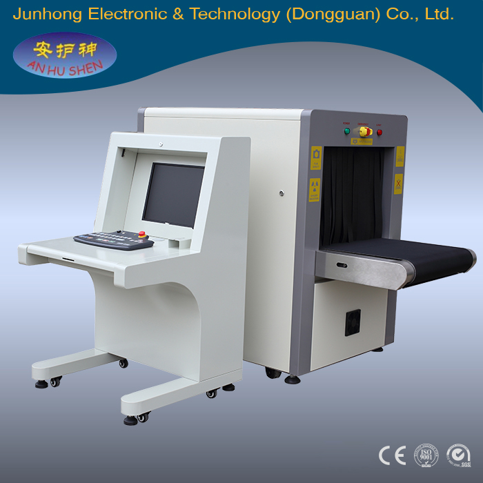 X-Ray Security Baggage Scanner