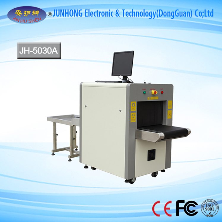 Compact Airport X Ray Scanning Machine