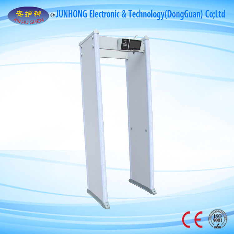 IP65 Walk Through Door Frame Metal Detector