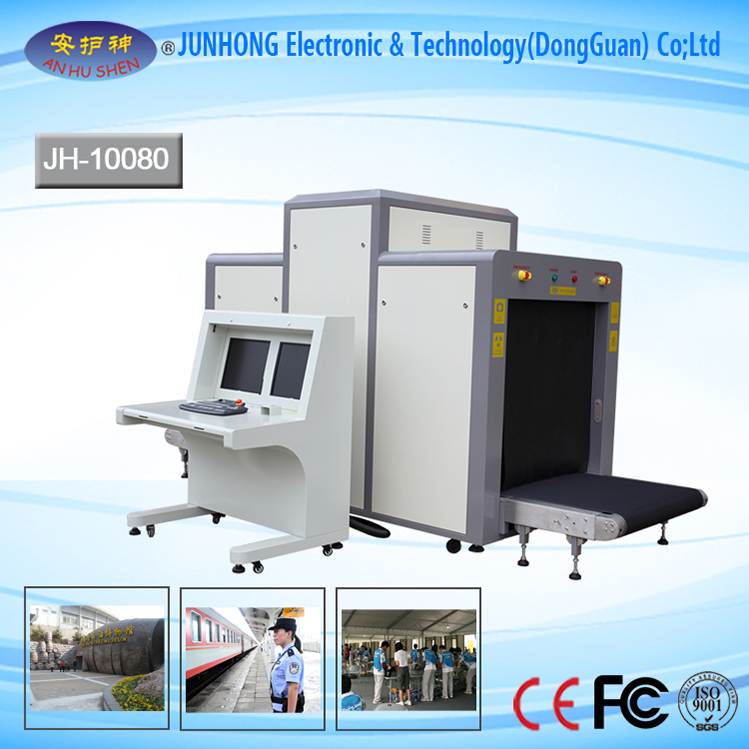 X Ray Luggage Scanner for Security Purpose
