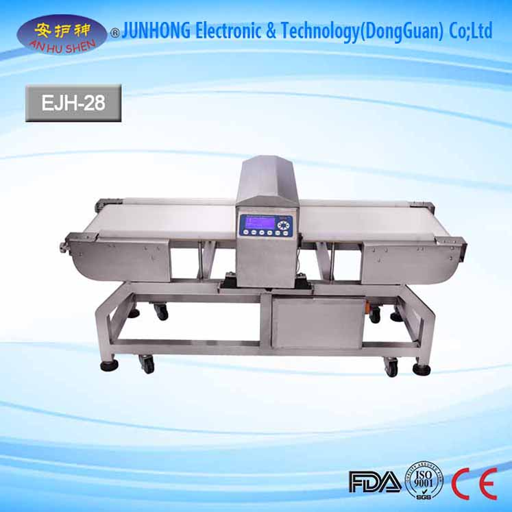 LCD Display Metal Detector For Medicine Factories