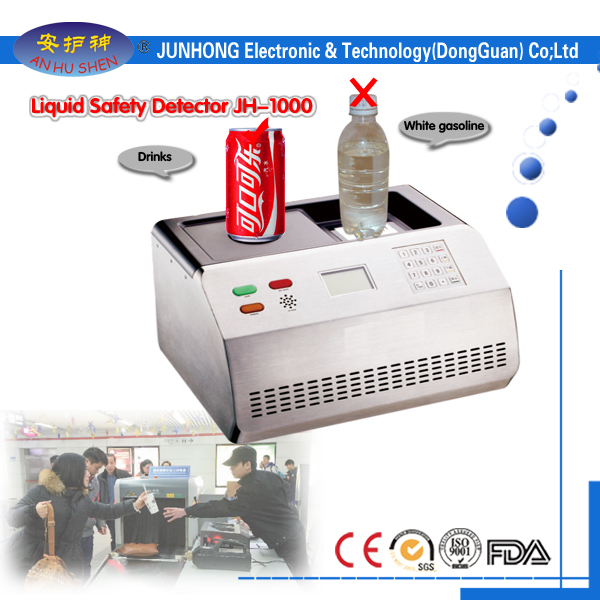 Professional Security Liquid Scanner