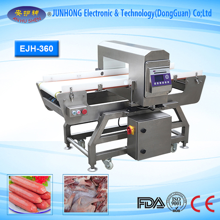 Industrial High Technology Metal Scanner
