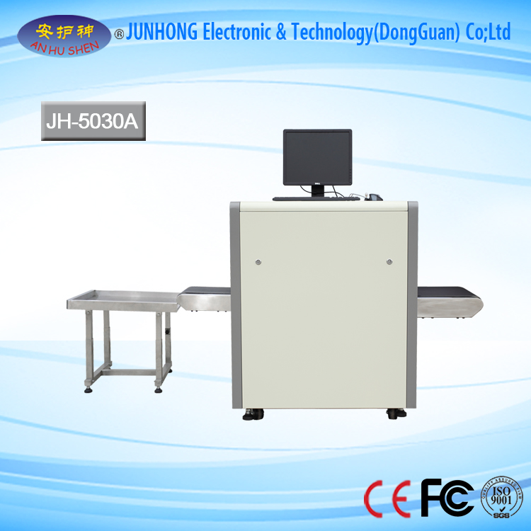 Good Quality X-Ray Machine with Eagle-Eye
