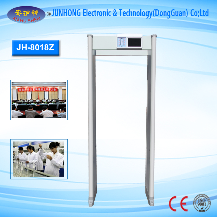 Multi-zones Metal Detector Scanner Machine