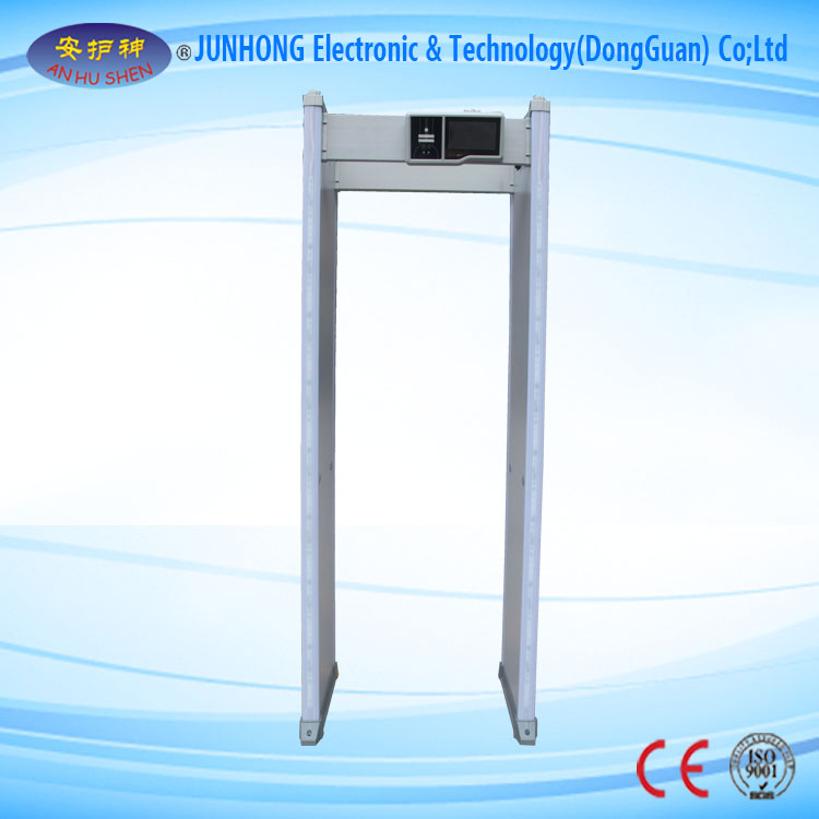 Intelligent Recognition Walkthrough Metal Detector