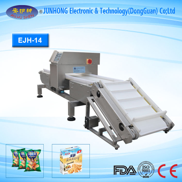 Conveyor Belt Metal Detector for Bakery Products