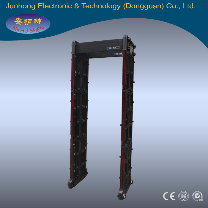7-Inch LCD Screen Walkthrough Metal Detector