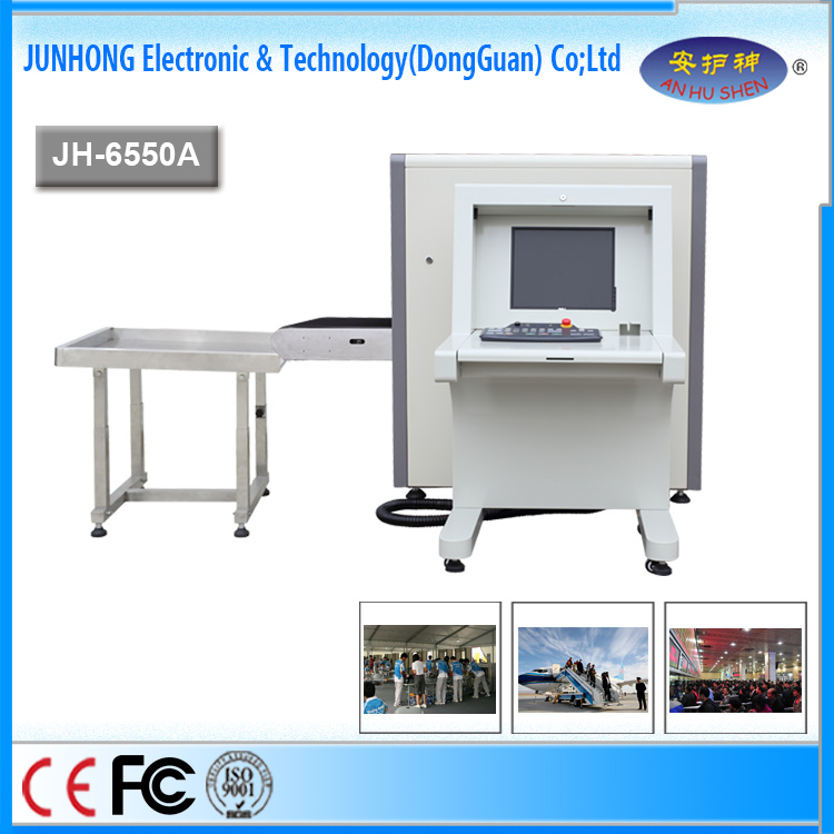 CE Approved  X Ray Scanner