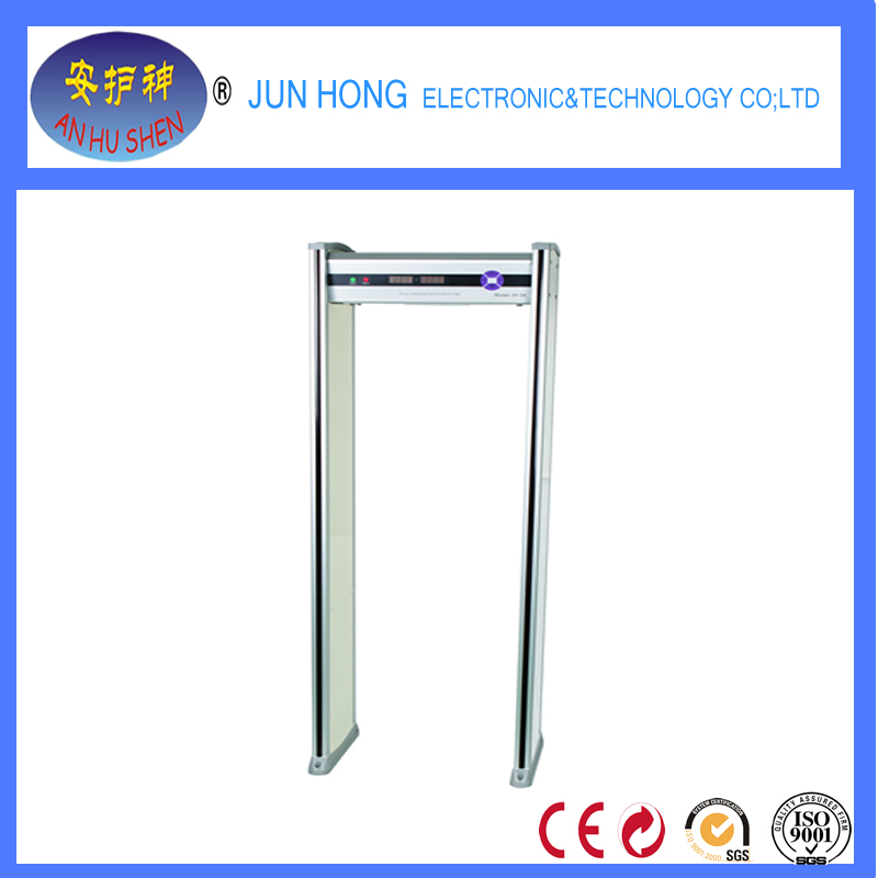 Walk Through Metal Detector Suppliers