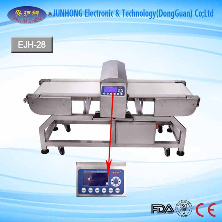 Professional Industrial Metal Detector With Packages
